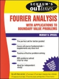 miniaturebillede af omslaget til Schaum's Outline of Fourier Analysis with Applications to Boundary Value Problems