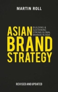 Asian Brand Strategy - Lessons for the Future from Asia's Best Brands, 2. udgave